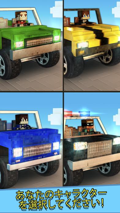 暇つぶし 車 レース ゲーム 子供のための フリー 3D (Crafting Cars)のおすすめ画像2
