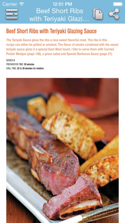 Barbecue Cookbook screenshot-3