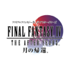 FINAL FANTASY IV: THE...