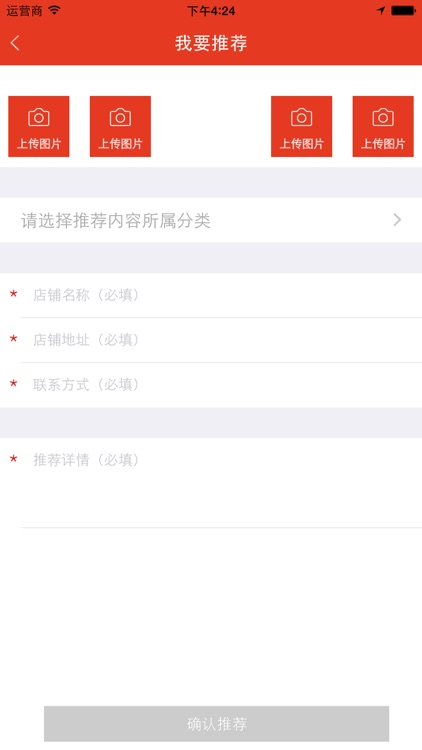 掌尚街 screenshot-4