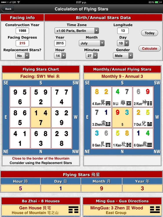 Feng Shui Calc Professional HD screenshot-1
