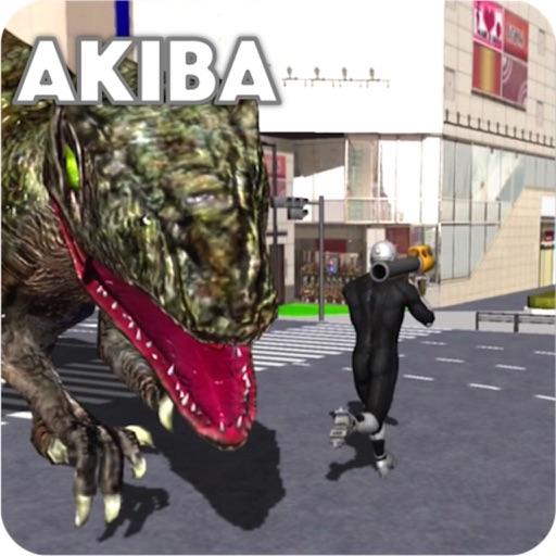 Akiba Saurus FREE icon