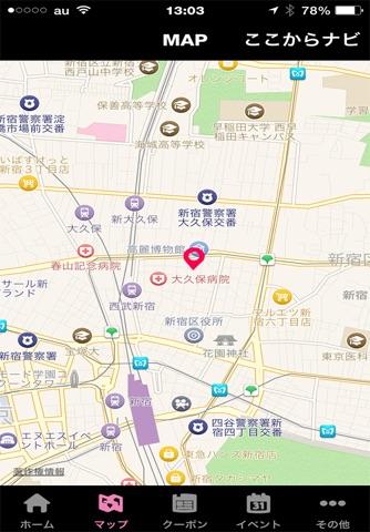 歌舞伎町ホストクラブ CHARISMA(カリスマ) screenshot 3
