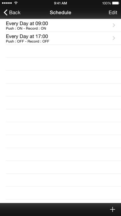 iCamSource Mobile screenshot-4