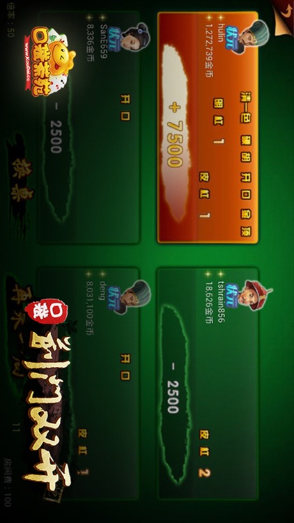 口袋荆门双开 screenshot-3