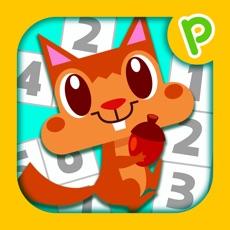 Activities of Preschool Kids My First Numbers