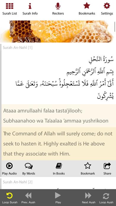 Quran & English Translation ( Text & Audio ) screenshot two