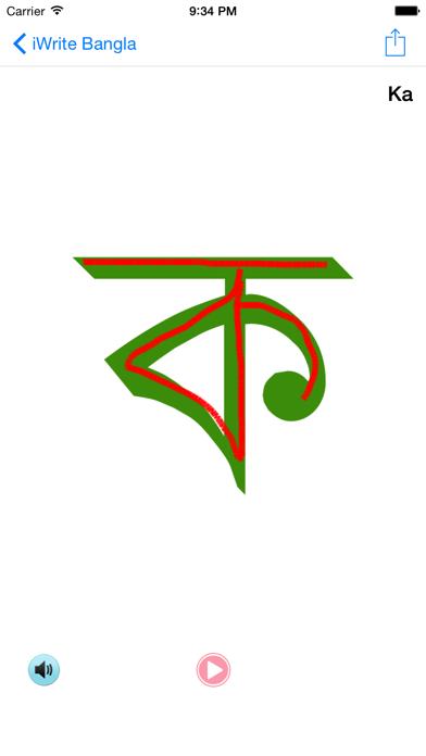 iWrite Bengali - Learn to Read/Write/Trace Bengali Alphabets screenshot three
