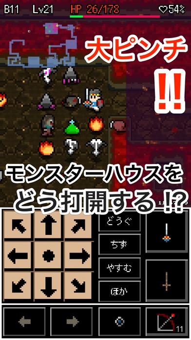 勇者ダンジョン ScreenShot2