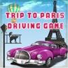 パリ駆動ゲームへの旅