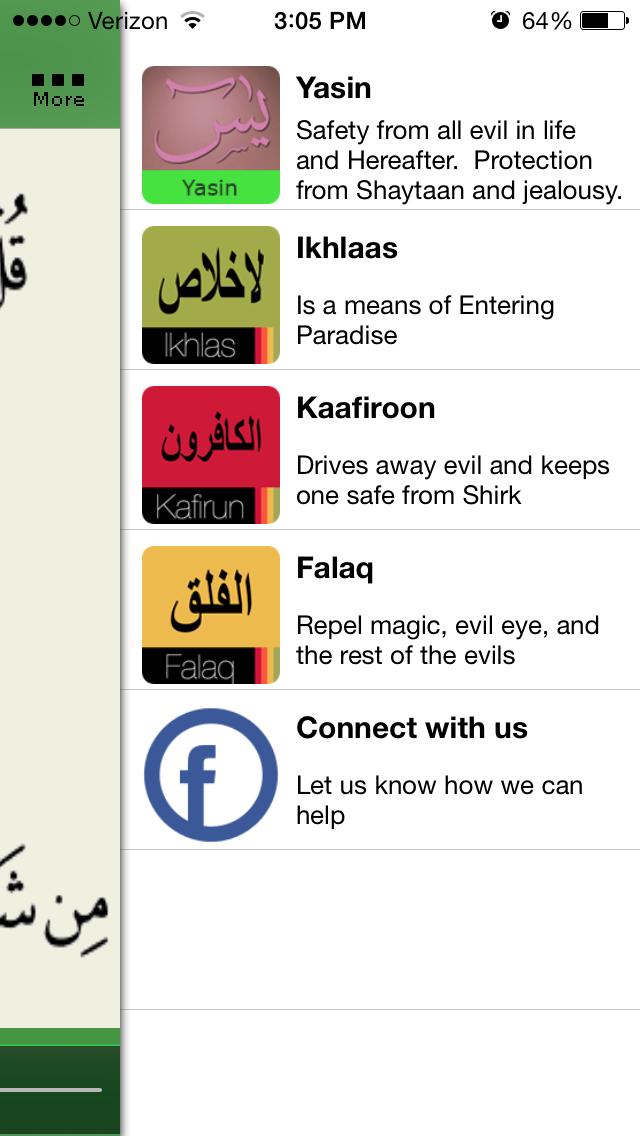 Surah Nas screenshot four