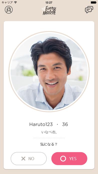 エブリMatchでタイプの独身男性が毎日無料で紹介されます ScreenShot1