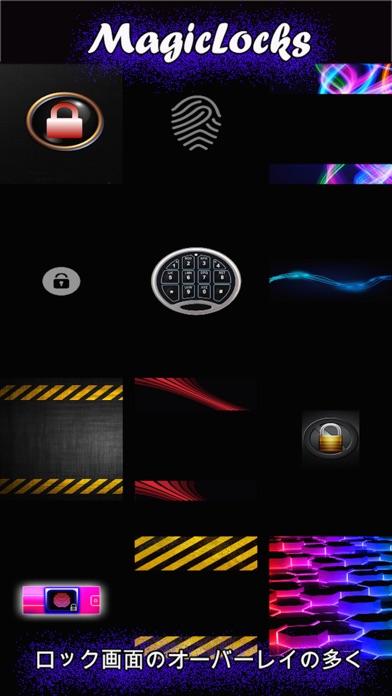 MagicLocks - 創造性を持つカスタムロック画面の背景&壁紙のおすすめ画像2