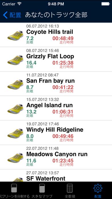i.Run - GPS Running Coach for Fitness and Marathonのおすすめ画像4