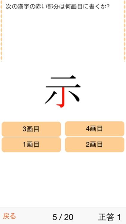 中学国語クイズ