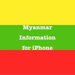 Myanmar Information for iPhone