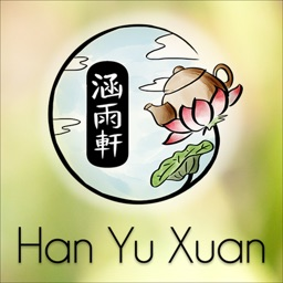 Han Yu Xuan