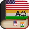 Offline Malayalam to English Language Dictionary