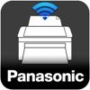 -Mobile Print-
