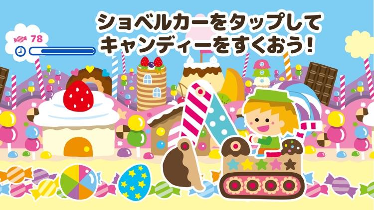キャンディーショベルカー(子供向けはたらくくるまゲーム)