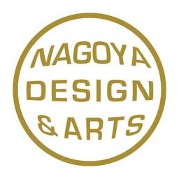 なごやデザイン&アーツ観光ナビ(Nagoya Design & Arts Tourist Navi)