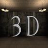 脱出ゲーム3D〜ちょっとだけホラー〜 - iPhoneアプリ