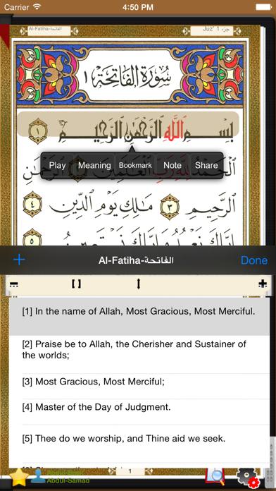 Quran Al Majid HD- القران الكريم   App Price Drops
