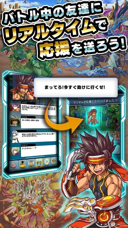 マグナメモリア screenshot-3