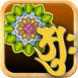 iMandala - Mandala Meditation, Relaxing Sounds, Visuals