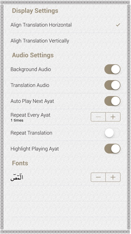 Quran Hausa screenshot-4