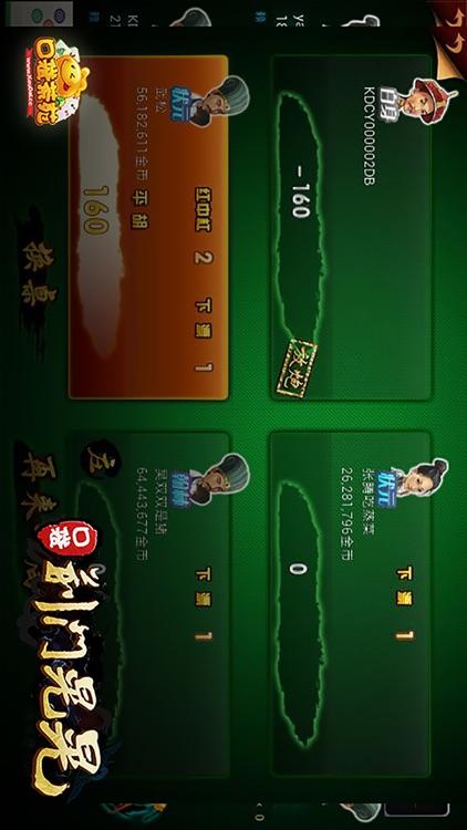 口袋荆门晃晃 screenshot-4