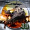 空気ガンシップ3D - ストライクヘリコプター騎兵バトルシミュレータ(フリーゲーム)。