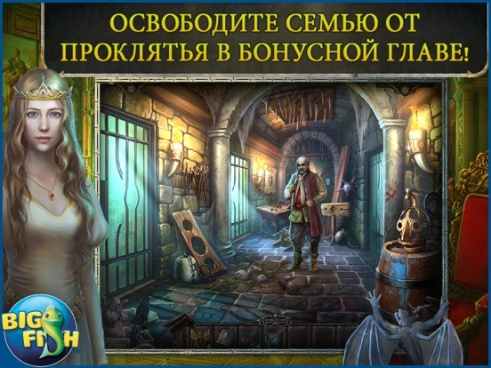 Скачать игру Кладбище искупления. Остров заблудших душ. - поиск предметов, тайны, головоломки, загадки и приключения (Full)