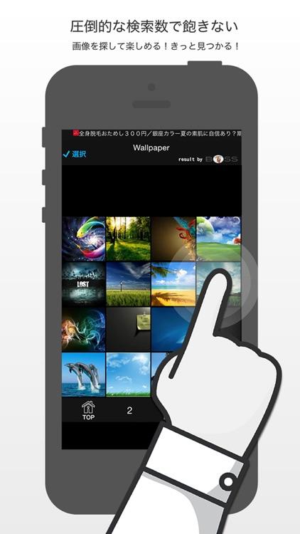 iPick-画像検索-