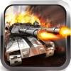 壮絶大戦争バトル! iPhone / iPad