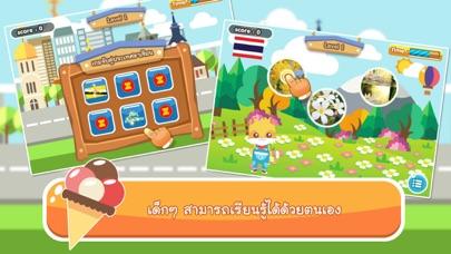 T&C ตะลุยอาเซียนのおすすめ画像4