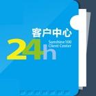 阳光100客户服务中心 icon