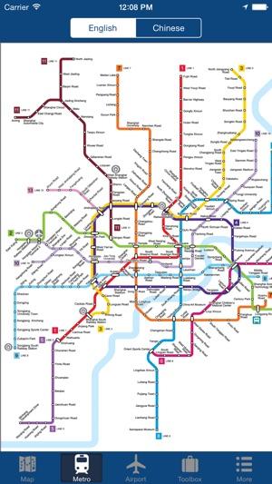 Shanghai fline Map City Metro Airport on the App Store