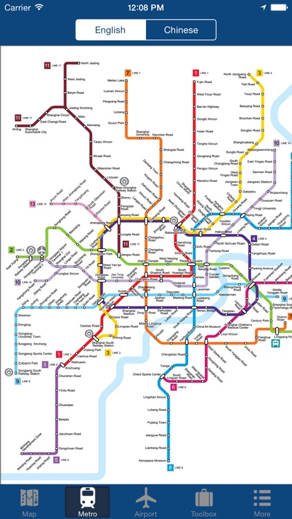 Shanghai Offline Map - City Metro Airport screenshot-1