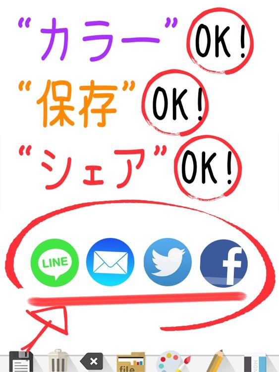 Handwriting Memo -Free memo application