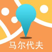 马尔代夫中文离线地图