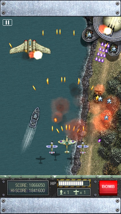 iFighter 1945 screenshot-1