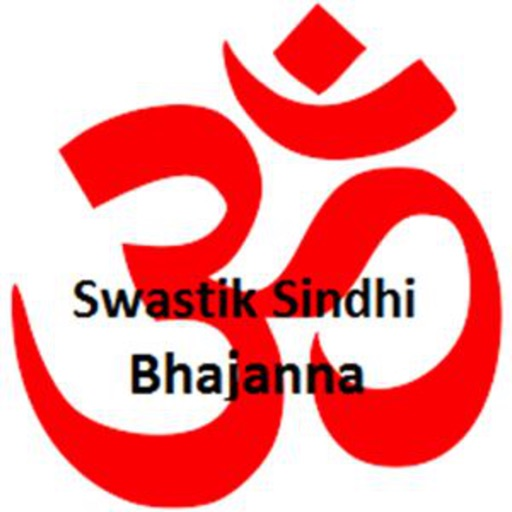 Swastik Sindhi Bhajanna