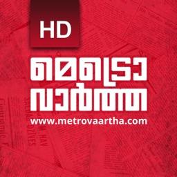 Metro Vaartha HD