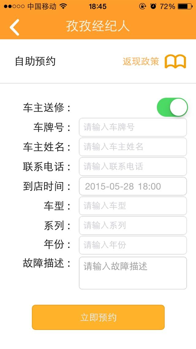 download 孜孜经纪人 apps 0