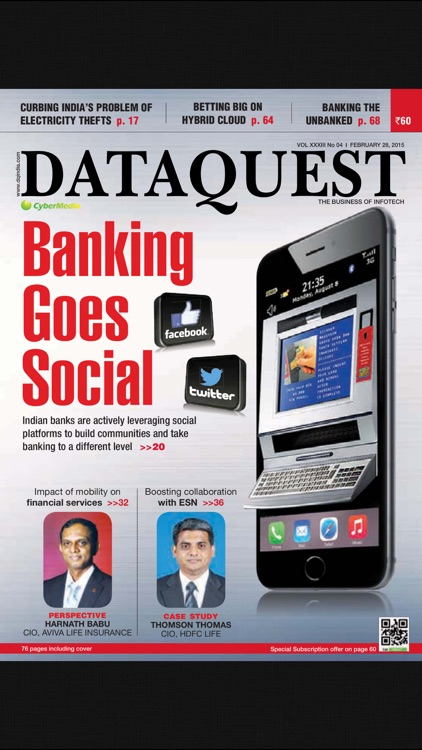 DataQuest Magazines screenshot-2