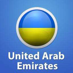 United Arab Emirates Essential Travel Guide