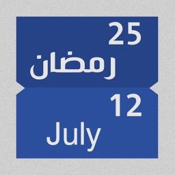 Convert Date - تحويل التاريخ
