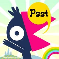 Activities of Have You Heard - kids interactive book app