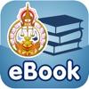 COJ eBook